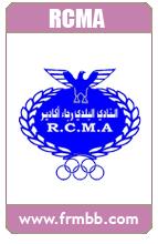 12-RCMA