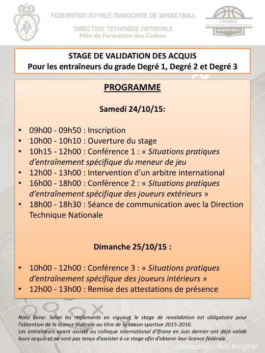 Stage de Présaison D1, D2 et D3-2
