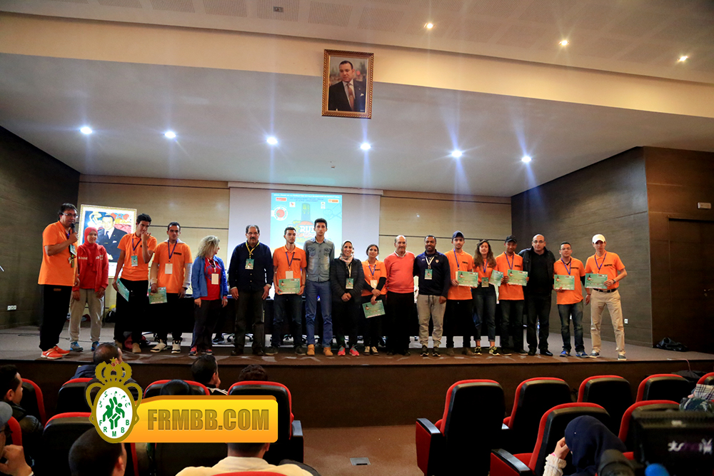 4ème édition du  Forum International du Minibasket24