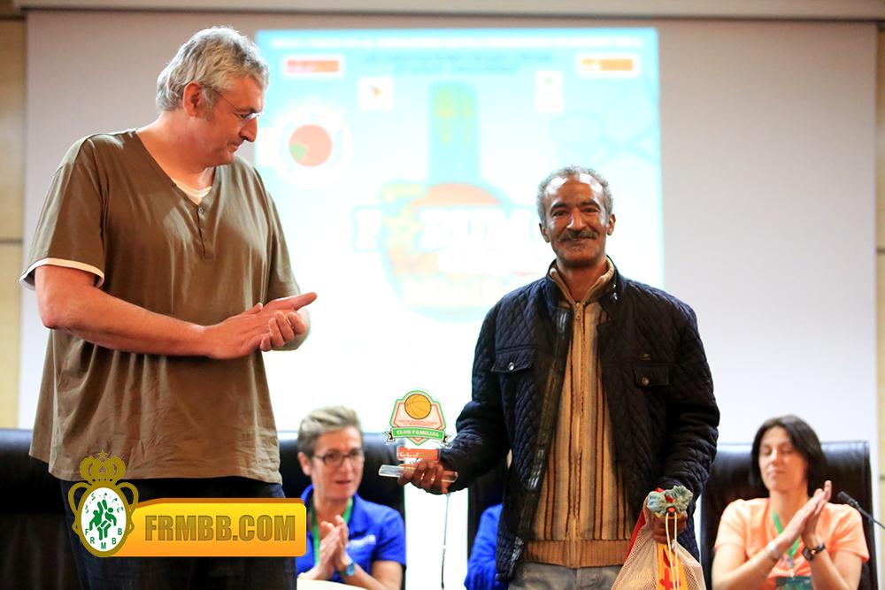 4ème édition du  Forum International du Minibasket31