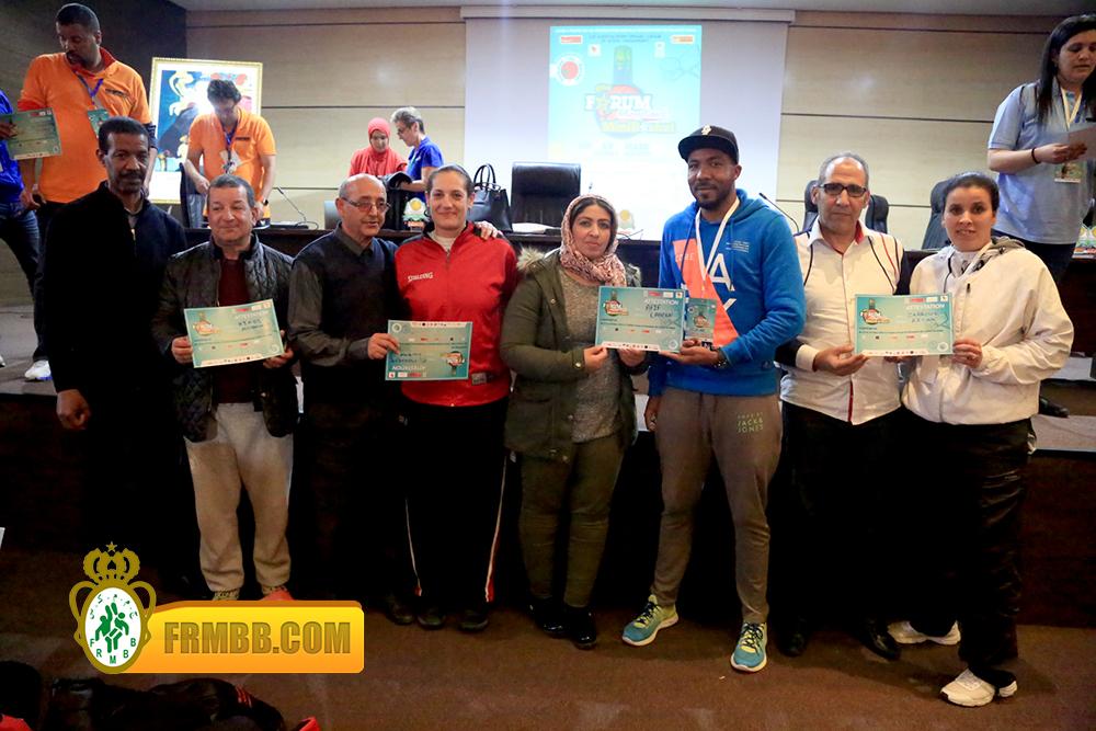 4ème édition du  Forum International du Minibasket64