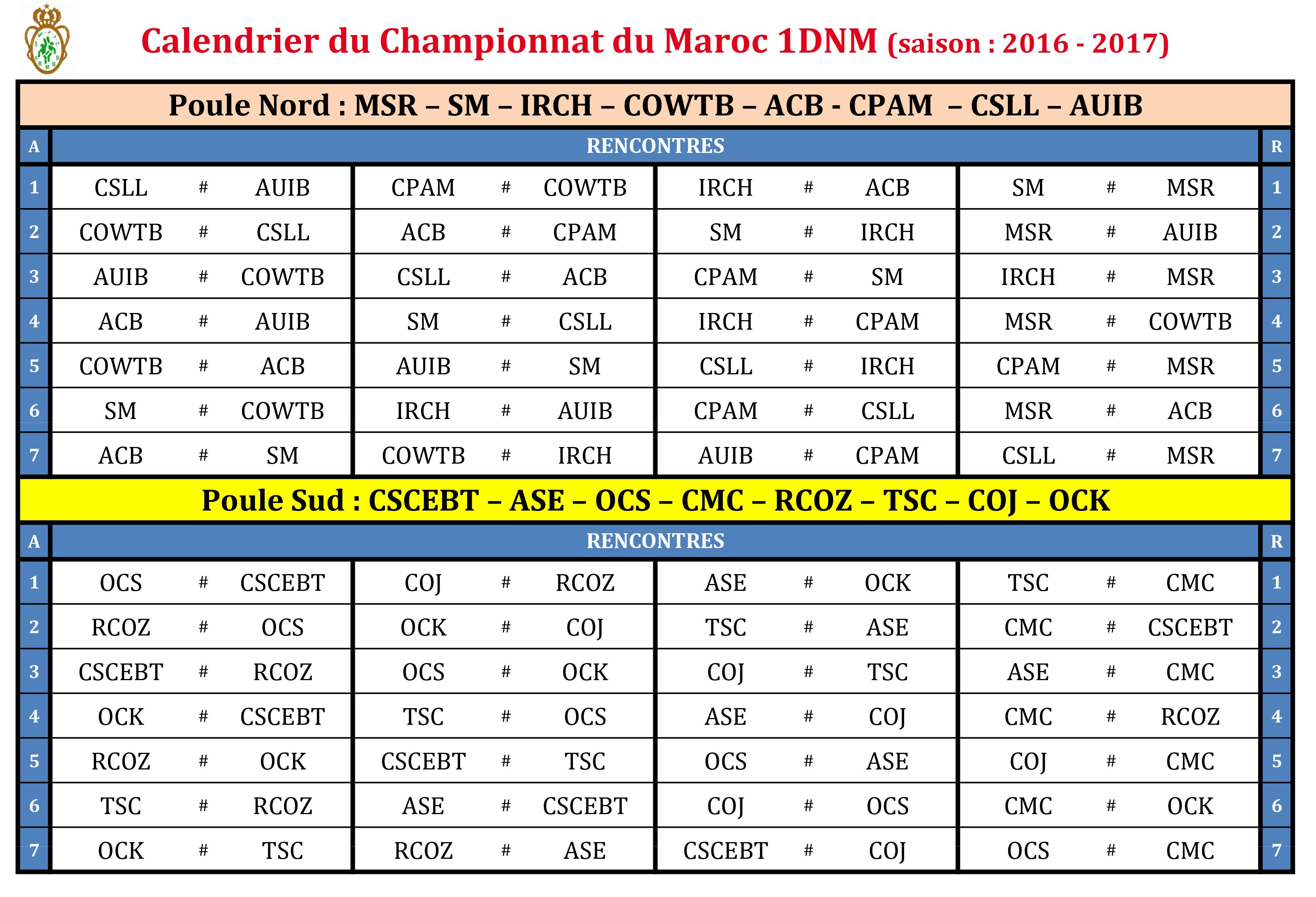 CALENDRIER 2016-2017 DEXM+1DNM+2DNM+DEXF+1DNF