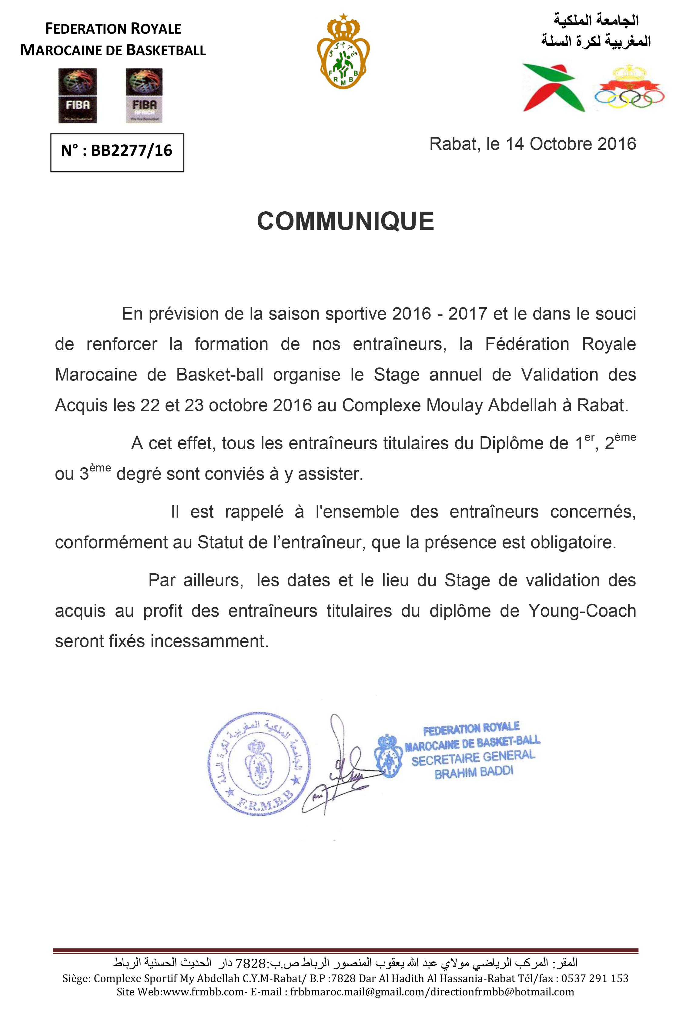 communique-de-stage-de-validation-des-acquis-des-entraineurs-16-17-copy