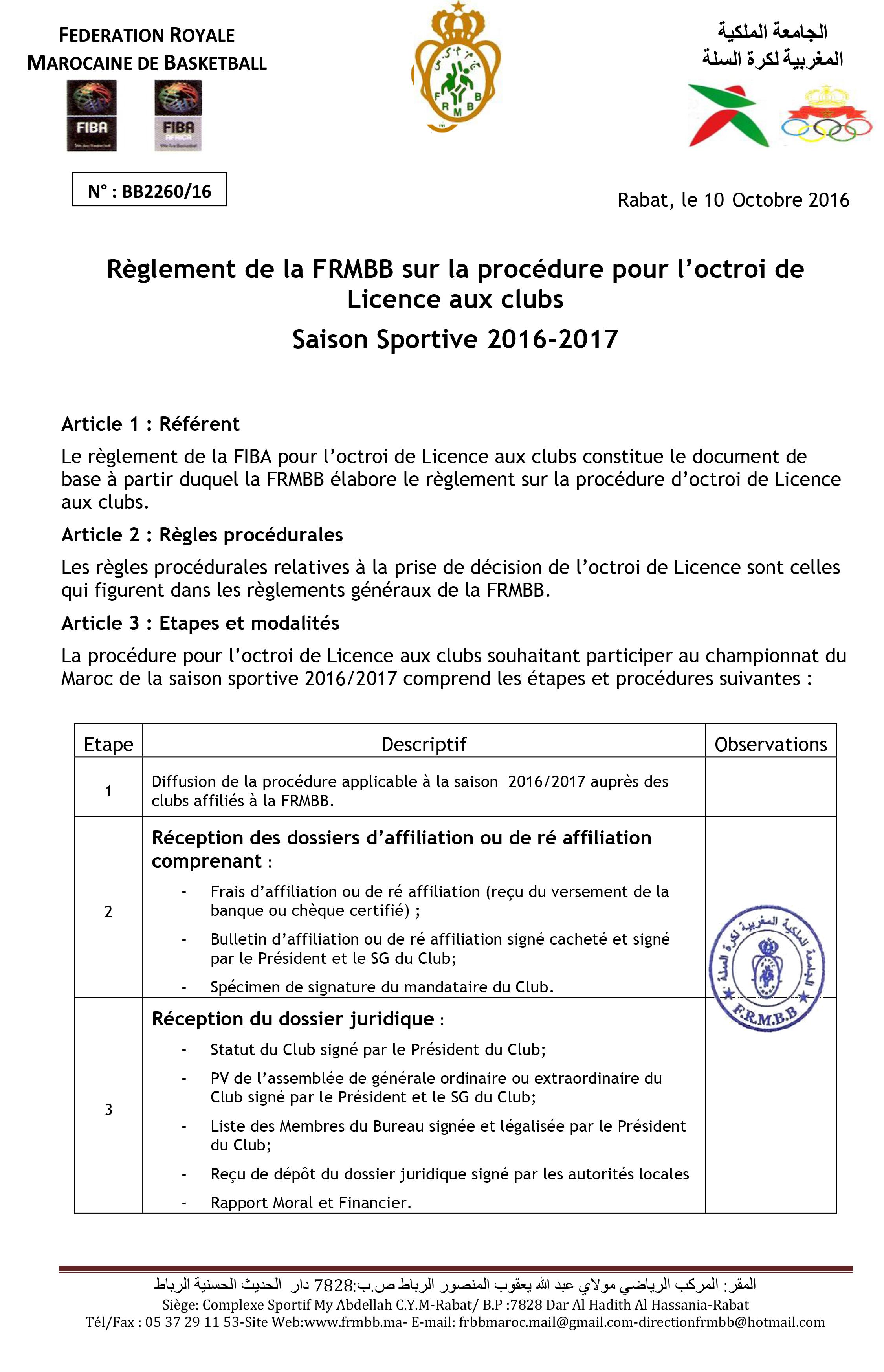 procedure-doctroi-de-licence-aux-clubs-1-copy