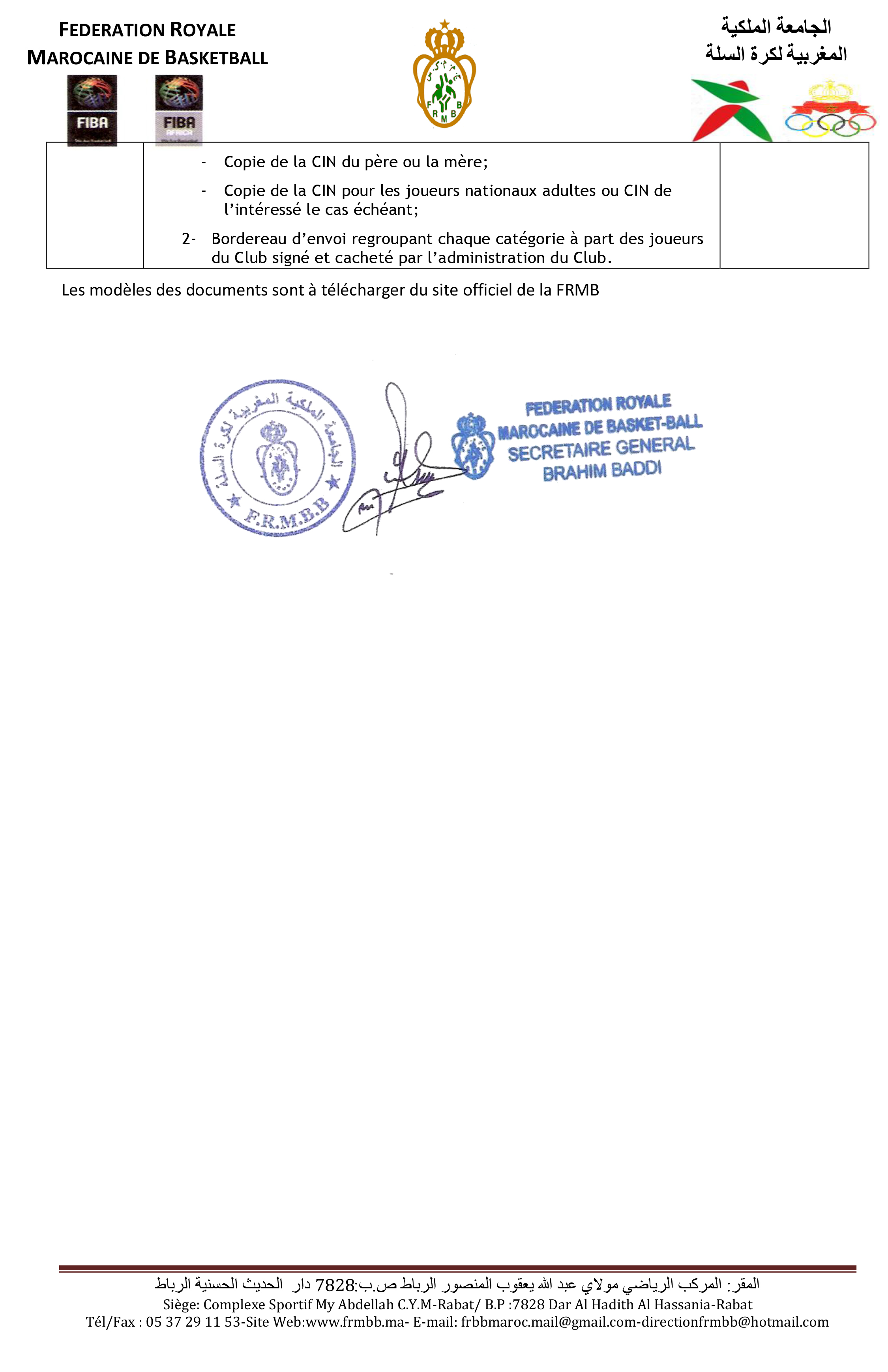 procedure-doctroi-de-licence-aux-clubs-5-copy