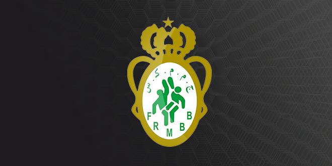 frmbb-logo