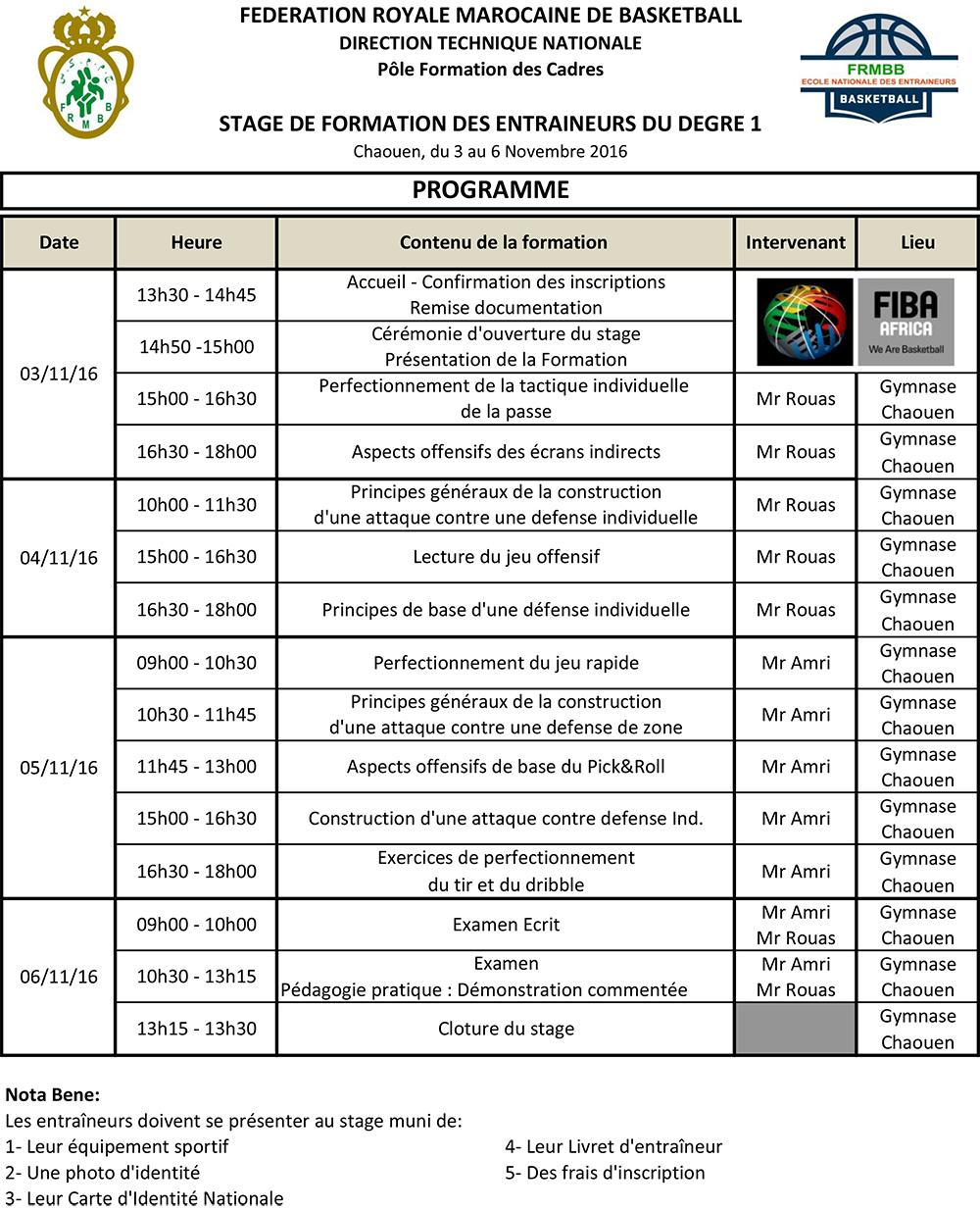 programme-formation-d1-novembre-2016-1-copy