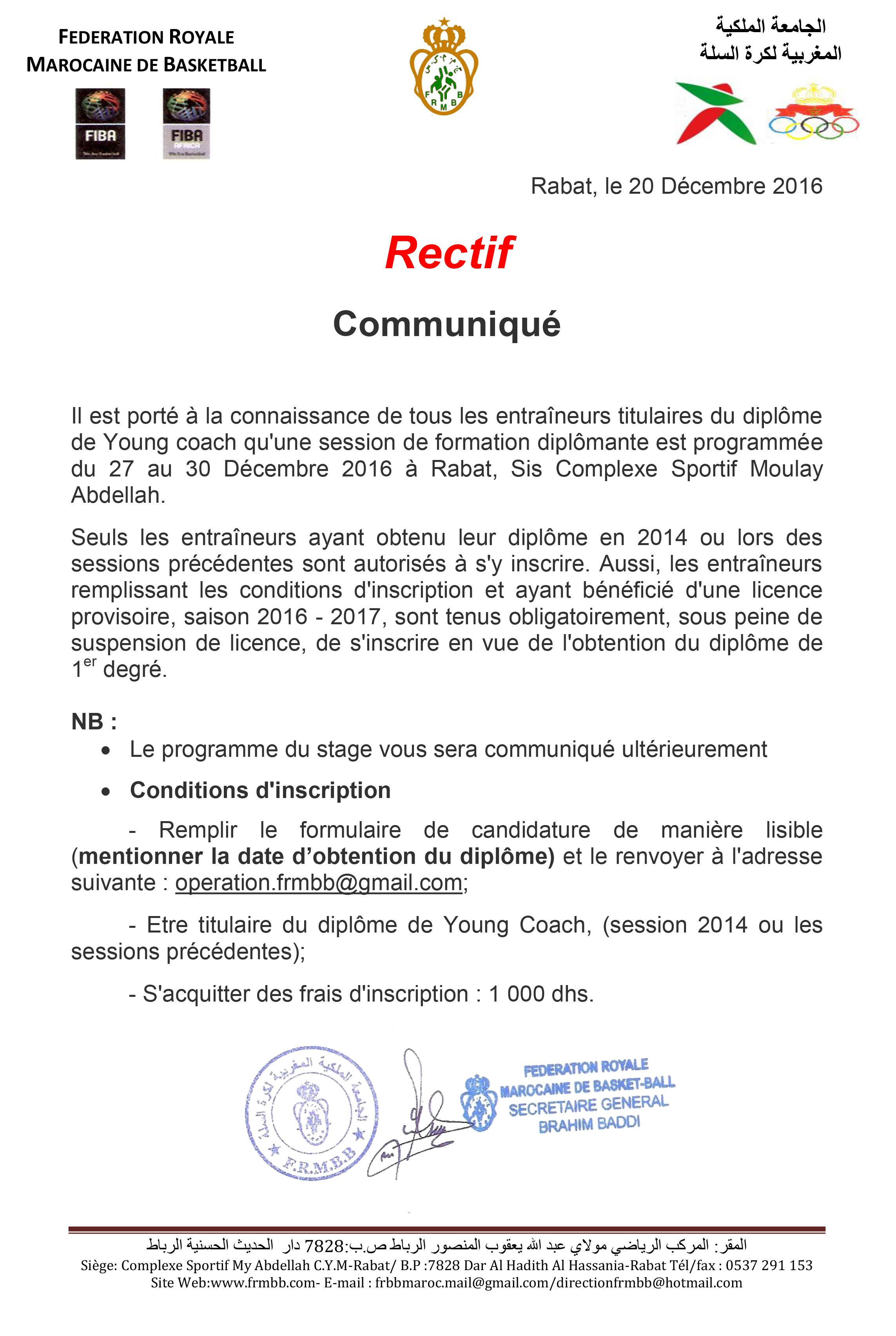 communique-de-stage-dentraineurs-degre-1-rabat-27-30-decembre-2016-copy