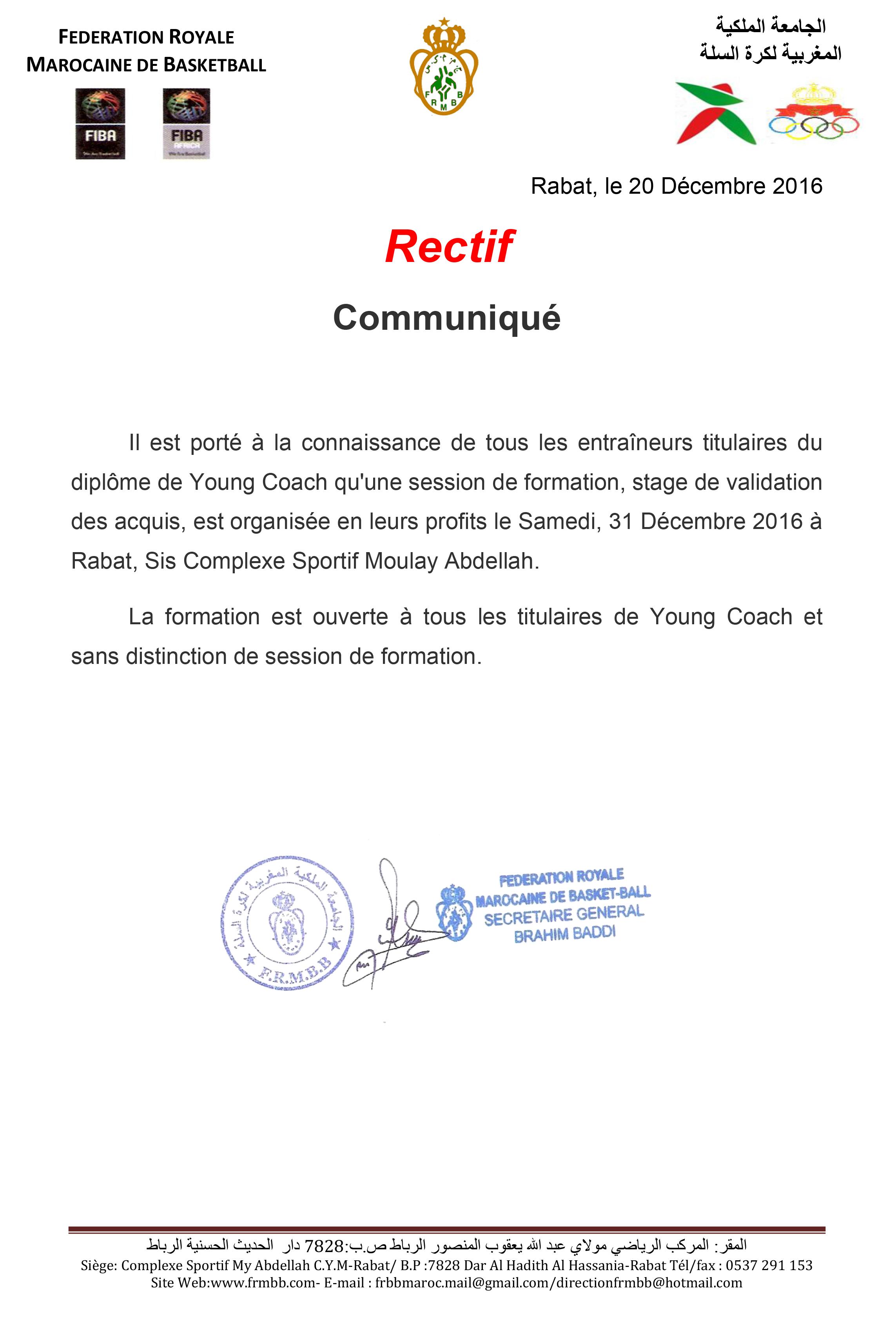 communique-de-stage-dentraineurs-young-coach-rabat-le-31-decembre-2016-1-copy