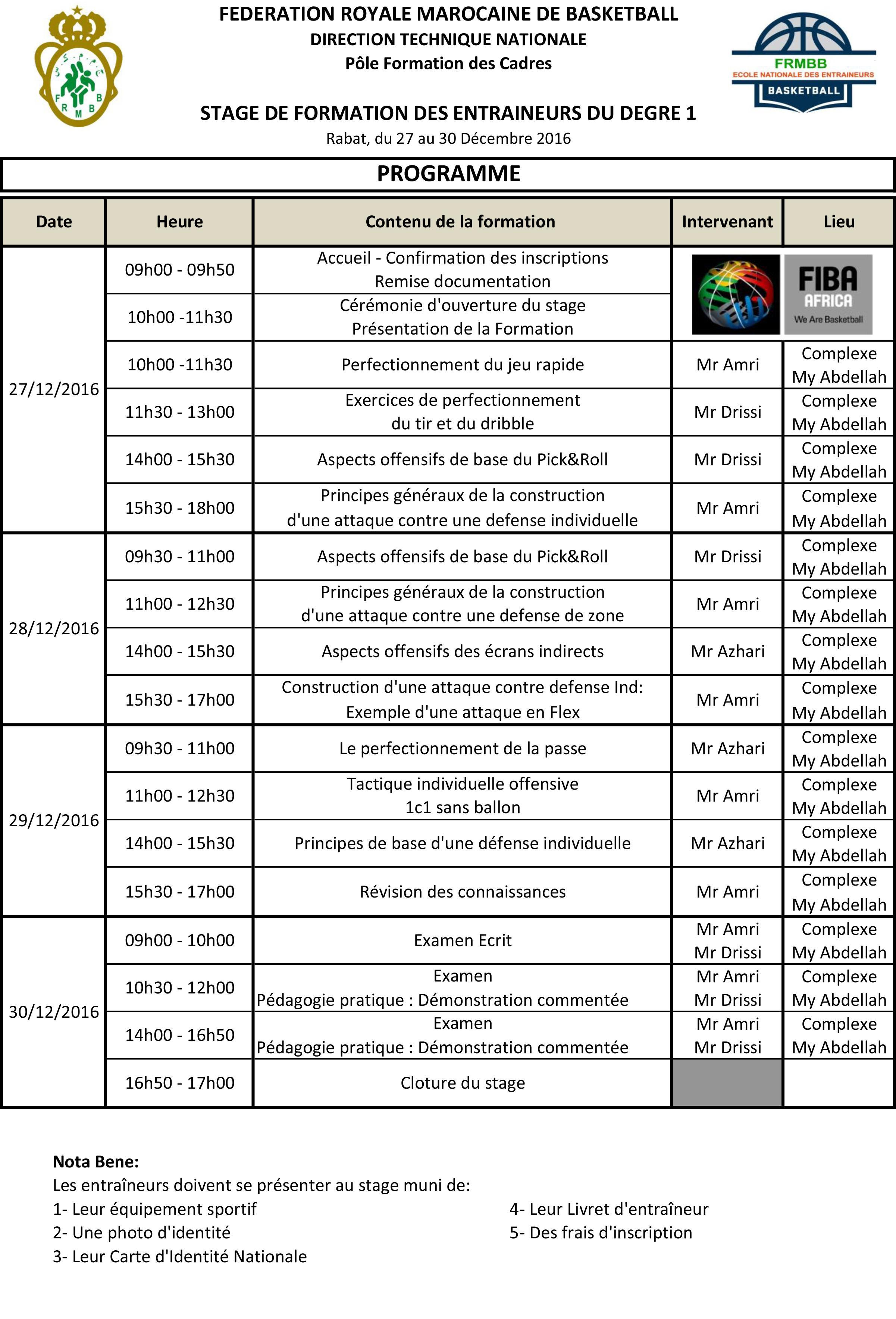 programme-formation-d1-decembre-2016-1-copy