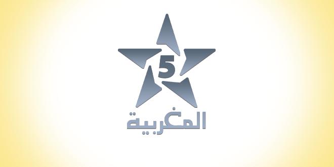 marocn