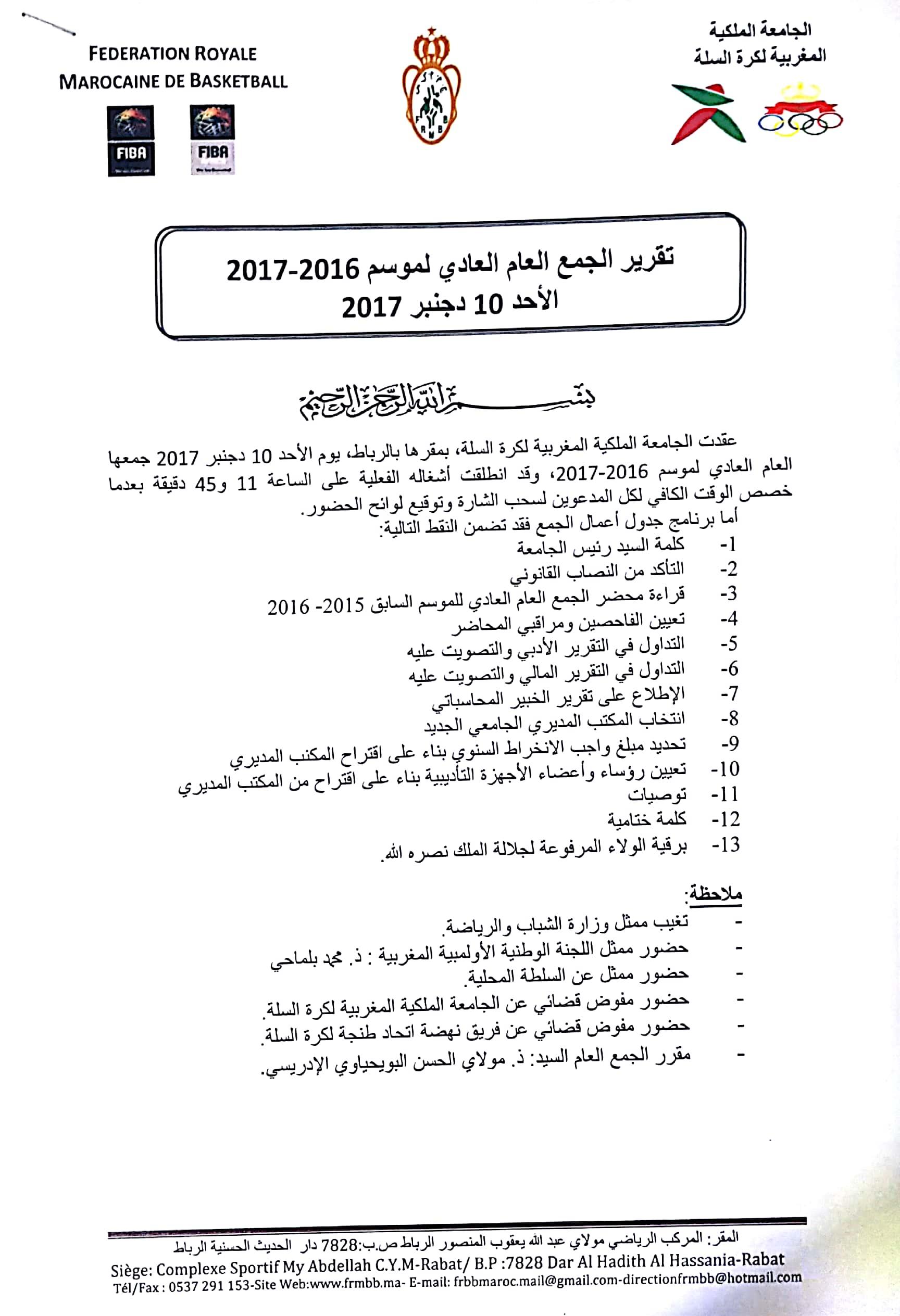 PV AG 2016-2017 (1)