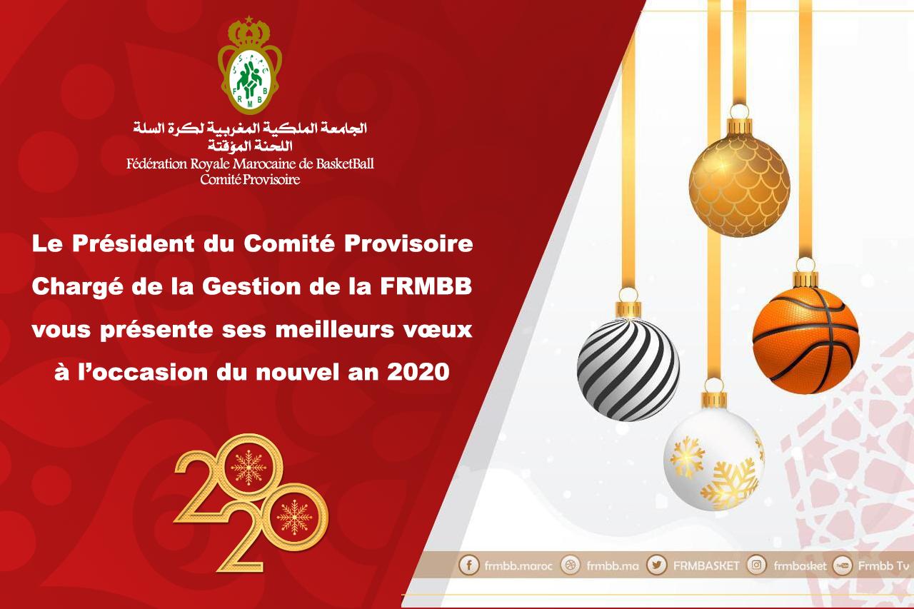 2020-FR