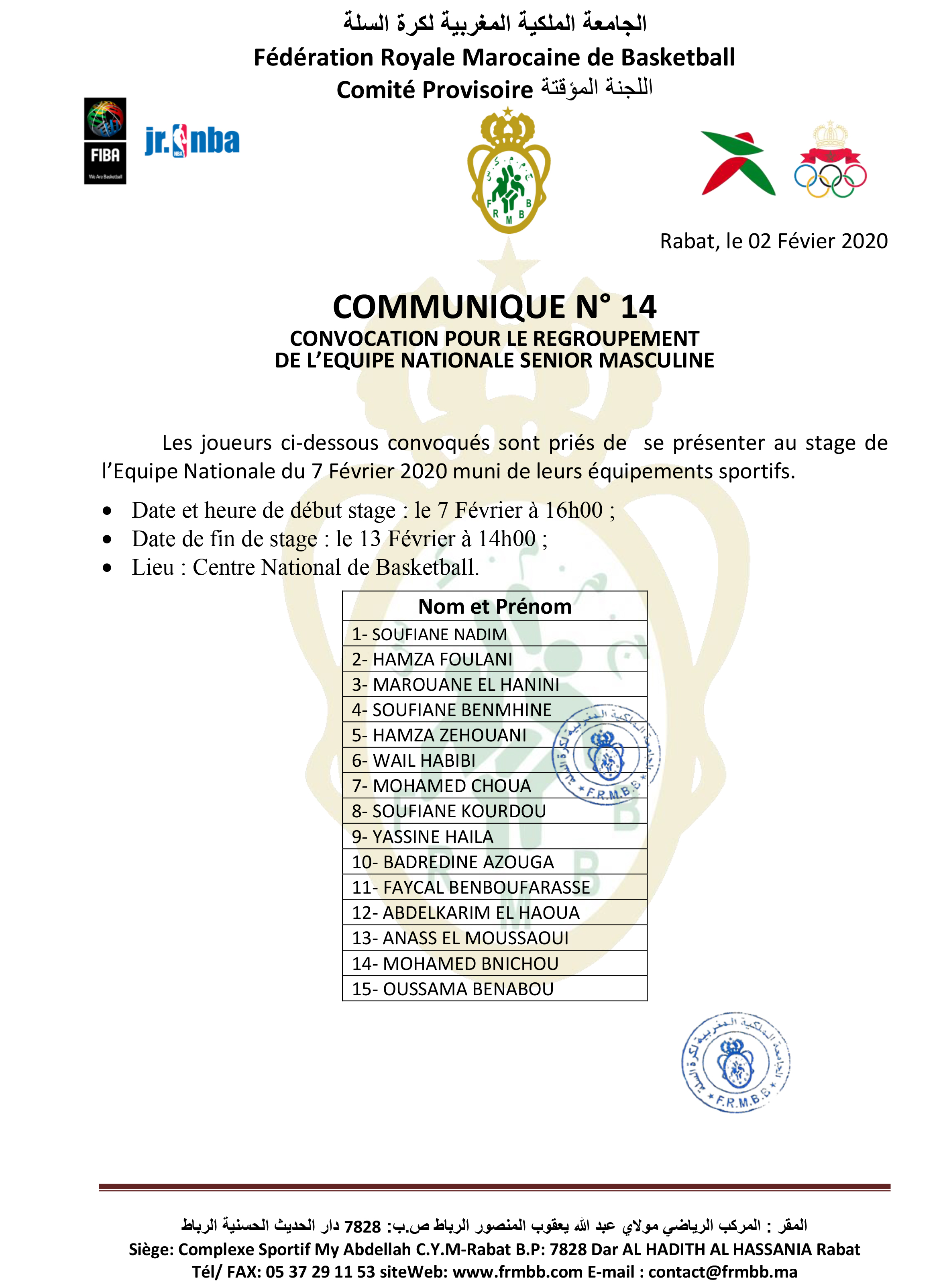 COMMUNIQUE 14 (REGROUPEMENT DE L'ENSM – stage N°4 – éliminatoires Afrobasket-2021) du 07.2 au 13.2.2020 copie