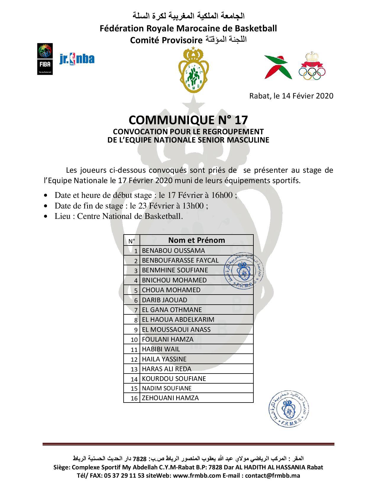 Communique 17