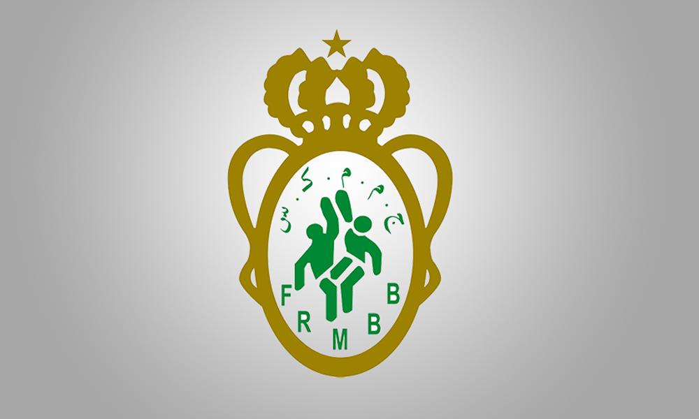 logo-frmbb-SiteGr