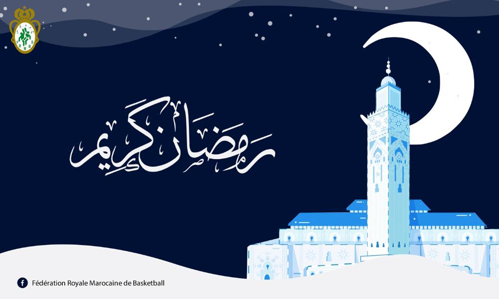 رمضان-مبارك-كريم
