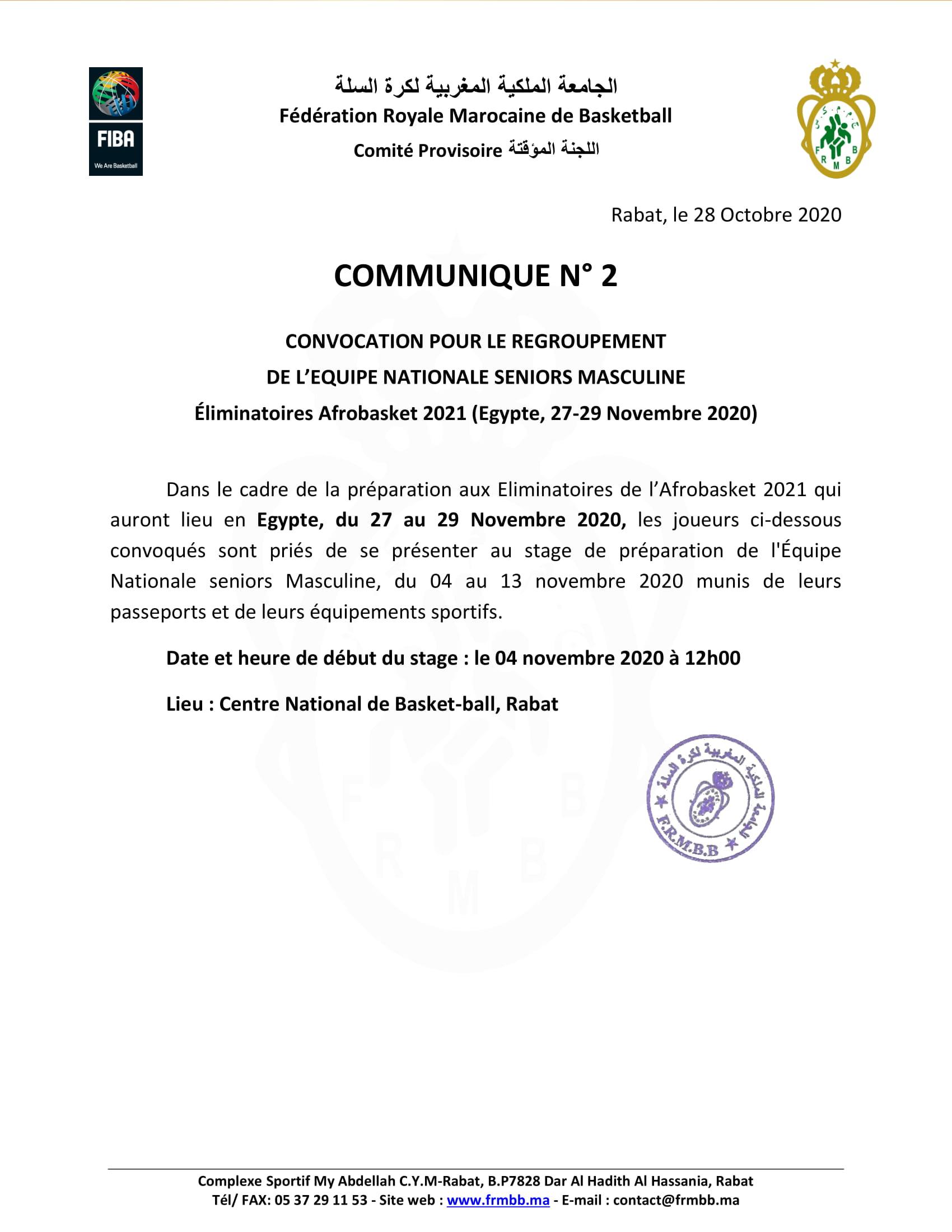 COMMUNIQUE N° 2 (stage de préparation ENSM, Afrobasket Egypte Novembre 2020) Rabat du 04 au 13.11.2020-1