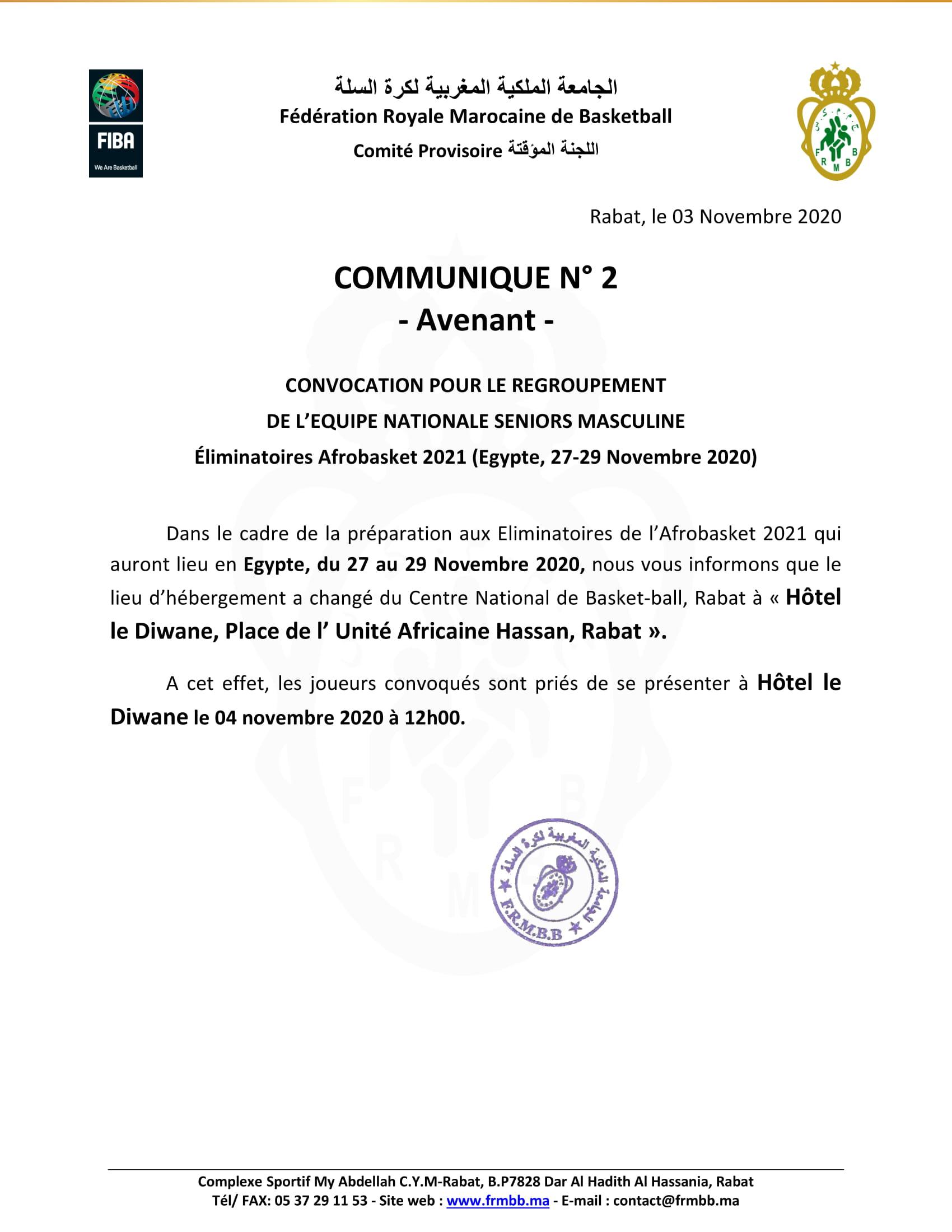Avenant au COMMUNIQUE N° 2 (stage de préparation ENSM, Afrobasket Egypte Novembre 2020) 1-1